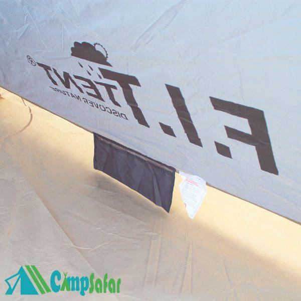 چادر کوهنوردی F.I.T T2 مسافرتی جیب دار