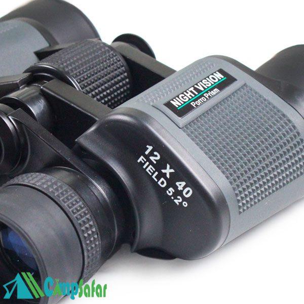 دوربین دوچشمی شکاری یوکو 40x12
