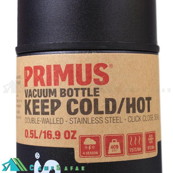 فلاسک کوهنوردی پریموس Vacuum Bottle 500ml