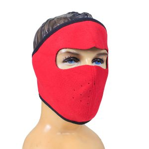 اسکارف ماسک زمستانی تمام صورت IDN