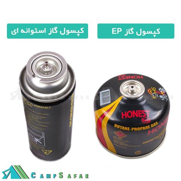 تبدیل کپسول گاز استوانه به EP II