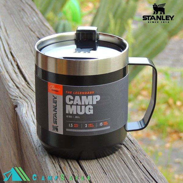 ماگ کوهنوردی استنلی مدل CAMP MUG