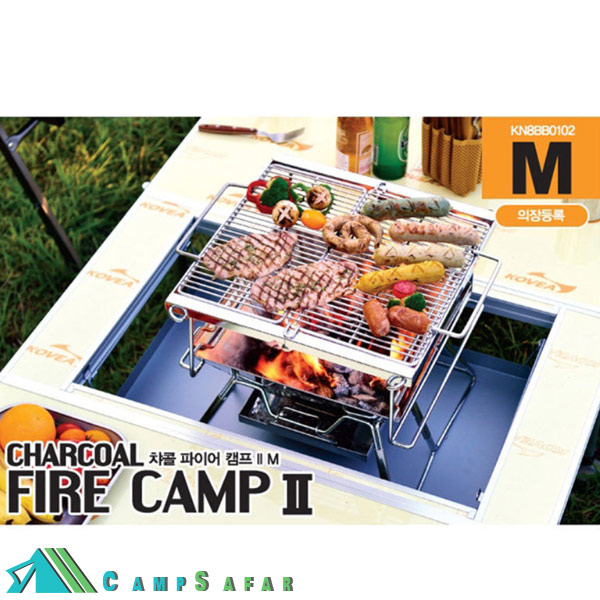 کووآ KOVEA مدل CHARCOAL FIRE CAMP II-M